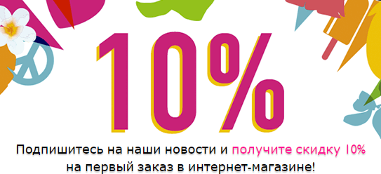Акции THE BODY SHOP в Самаре
