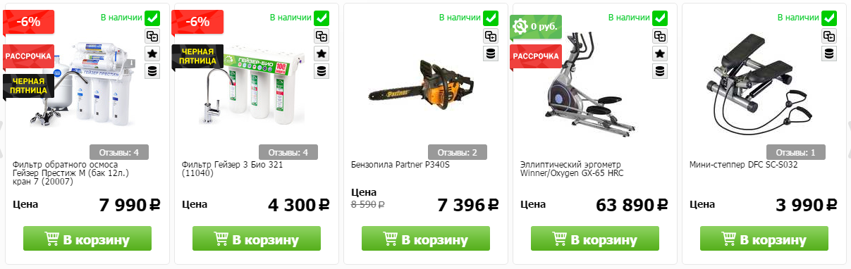 Купоны Techport в Самаре